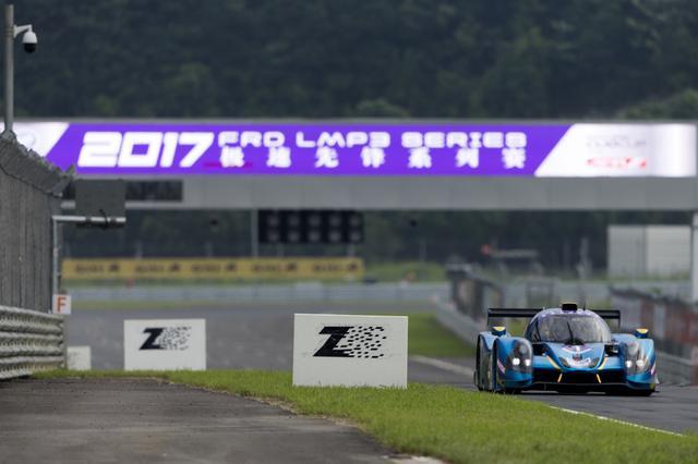 2017 FRD LMP3极速先锋系列赛 自由练习赛