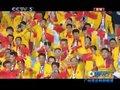 视频:中国代表团入场 观众起立队员致意