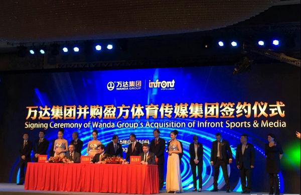 万达收购全球第二大体育营销公司盈方