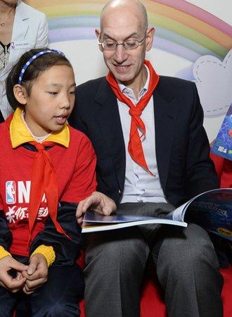 2016年中国赛,萧华参加NBA关怀活动