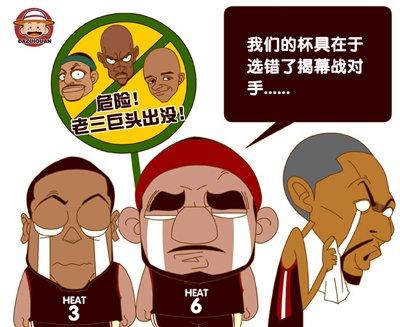 漫画体坛:热火三巨头的悲剧