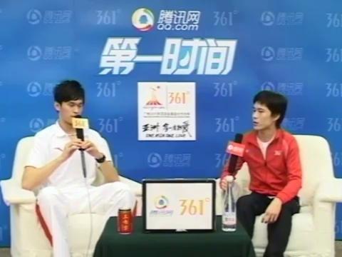 """第一时间第23期:孙杨不喜""""泳坛刘翔""""称号"""