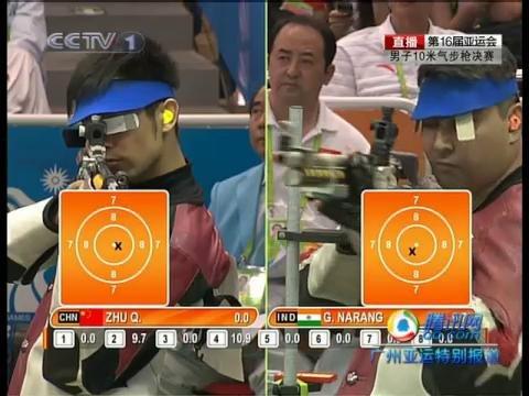 视频:十米气步枪决赛 朱启南又为中国夺一金