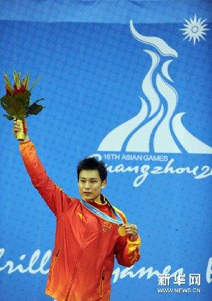 梁瑜洁/沈宏为中国体育军团获第1000枚亚运会金牌