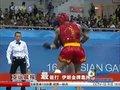 视频:亚运会之最能打 伊朗金牌靠搏击