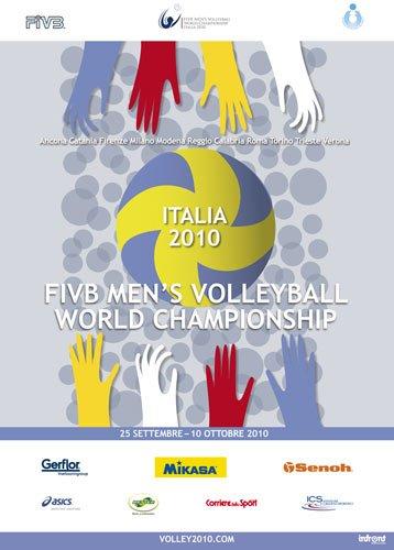 男排世锦赛发布海报吉祥物 巴西男排最受关注