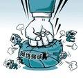 漫画体坛:打击网络赌球