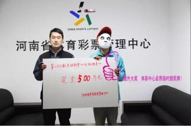 """6旬老太""""盲猜""""14场比赛 助儿2元中500万大奖"""