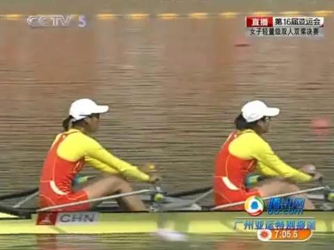 视频:女子轻量级双人双桨为中国献上第100金