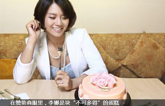【深度】年入9330万 李娜价值超越刘翔姚明