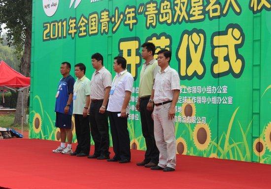 第四期男足夏令营青岛开营 小球员将游览岛城