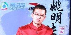 杨毅长篇评书《姚明传》上线