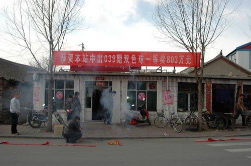 中出业务的考试试题初中语文教师大奖图片