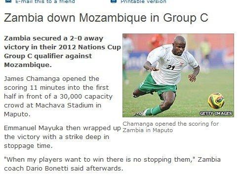 实德外援非洲杯预赛建功 助赞比亚续神奇纪录