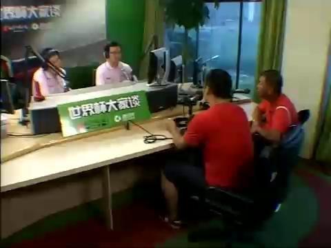 视频特辑:大家论坛23 杨璞力挺西班牙