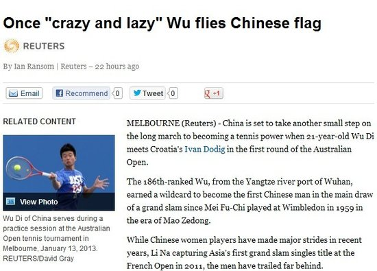 路透社撰文关注21岁吴迪 赞其为中国男网旗帜