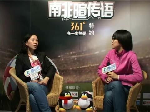 视频:陆幽直言自己只是中国足球牺牲品