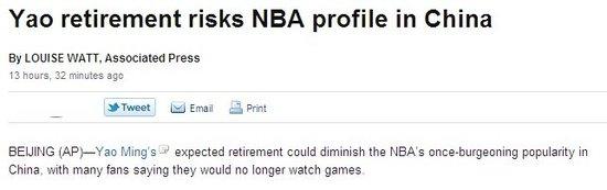 美联社:姚明退役打击市场 中国球迷弃NBA?
