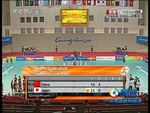 视频:男排四分之一决赛 中国VS日本第二局全程