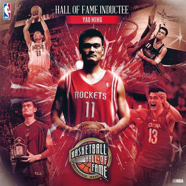 姚明正式入选名人堂 获赞改变了篮球运动面貌