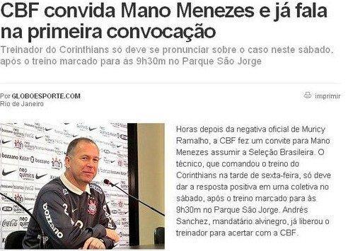 巴西选帅又出现变数,罗纳尔多借此重回国家队?