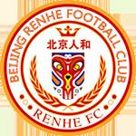 北京人和足球俱乐部地址 介绍