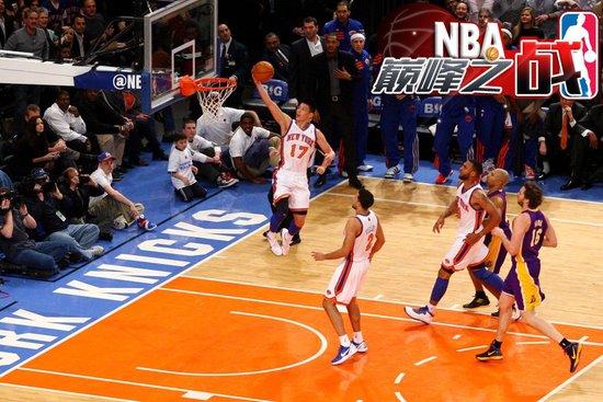 NBA巅峰战之尼克斯 林书豪砍38+7逼科比爆粗