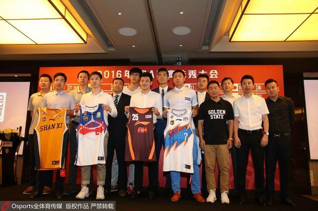 第2届CBA选秀北大王牌夺状元 NCAA新星赴上海