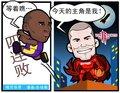 漫画:蝙蝠侠力压小飞侠 火箭送湖人4连败