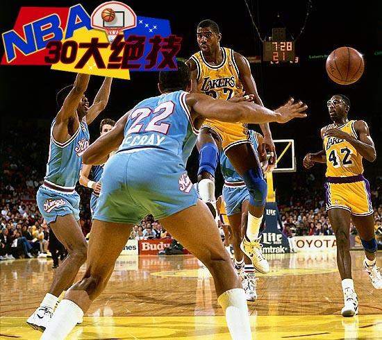NBA30大绝技之点睛传球:魔术师创造表演时代