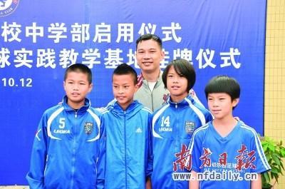 宝岛足球小将赴大陆足校学习 梦想能效力中超