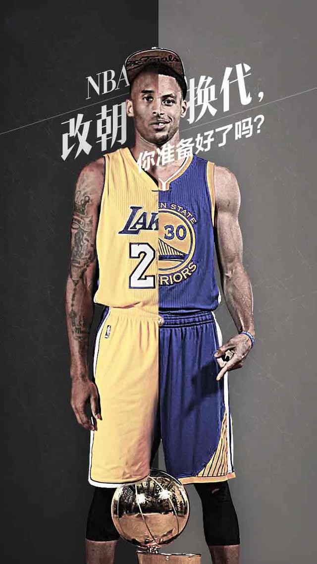 NBA改朝换代,你准备好了吗?