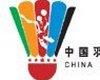 腾讯乒乓球频道