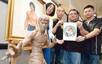 李小龙与同学打架厕所成景点 逝世40周年办展
