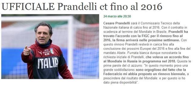 意大利足协宣布续约普兰德利 两年新约至2016