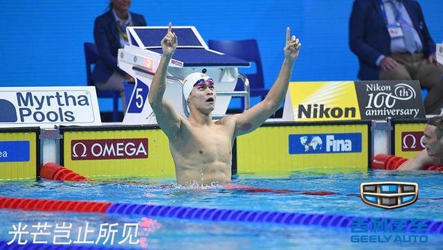 400自孙杨赛季最好成绩加冕三连冠 平索普纪录