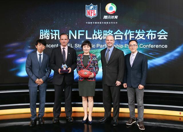 重磅!腾讯与NFL达成三年独家数字媒体合作