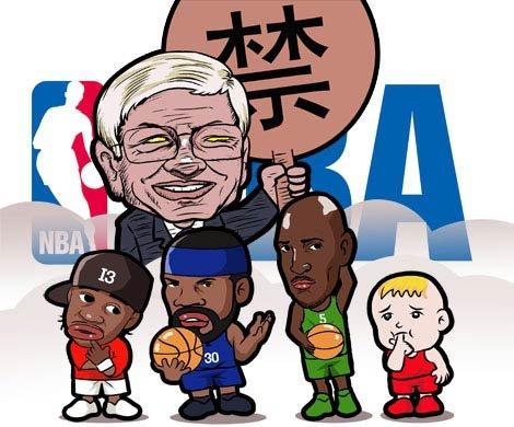 斯特恩令牌高举,球员休想在NBA肆意胡为
