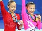体操单项首日中国五金