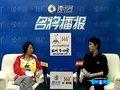 名将播报第15期:李菊点评中国男乒不可大意