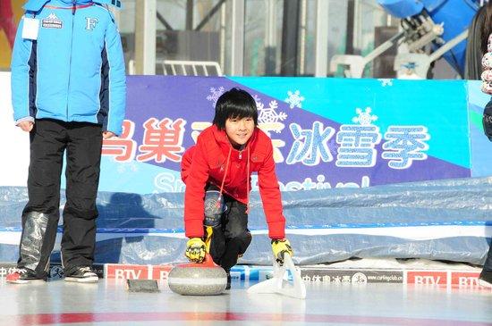 鸟巢欢乐冰雪季青少年冰壶培训班招生简章