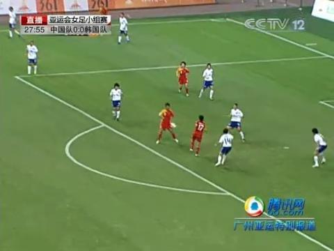 视频集锦:中国女足点球负于韩国