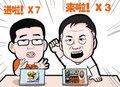 漫画体坛:足有刘建宏,篮有张卫平