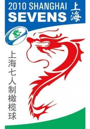 七人制橄榄球邀请赛 韩国队击败所有对手夺冠