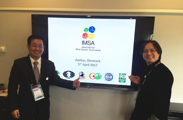 竞技麻将进入IMSA 成为第6项国际正式智力运动