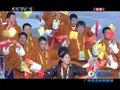 视频:广州亚运开幕式 不丹代表团入场