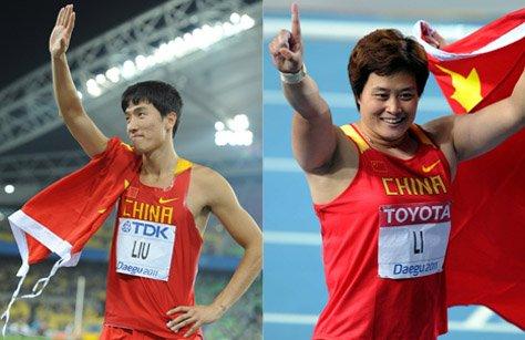 特评:中国田径不容乐观 提升整体实力是根本