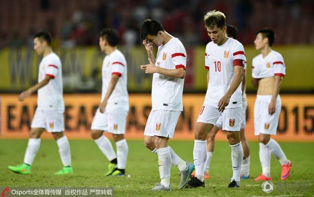 质疑:亚洲杯的国足去哪了 昔日国足再附体?