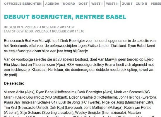 荷兰最新23人名单:斯内德领衔 罗本因伤缺席