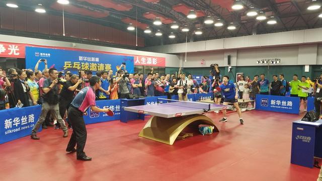 新华丝路杯乒乓球邀请赛开幕 方博陈梦助阵